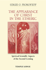 Book Cover for THE APPEARANCE OF CHRIST IN THE ETHERIC