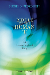 Book Cover for RIDDLE OF THE HUMAN 'I'
